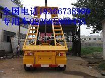 浙江省40英尺骨架式平板自卸后翻运输半挂车配置参数及报价
