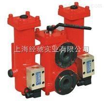 SRLF-60,SRLF-110,SRLF-160,SRLF-240 双筒回油管路过滤器
