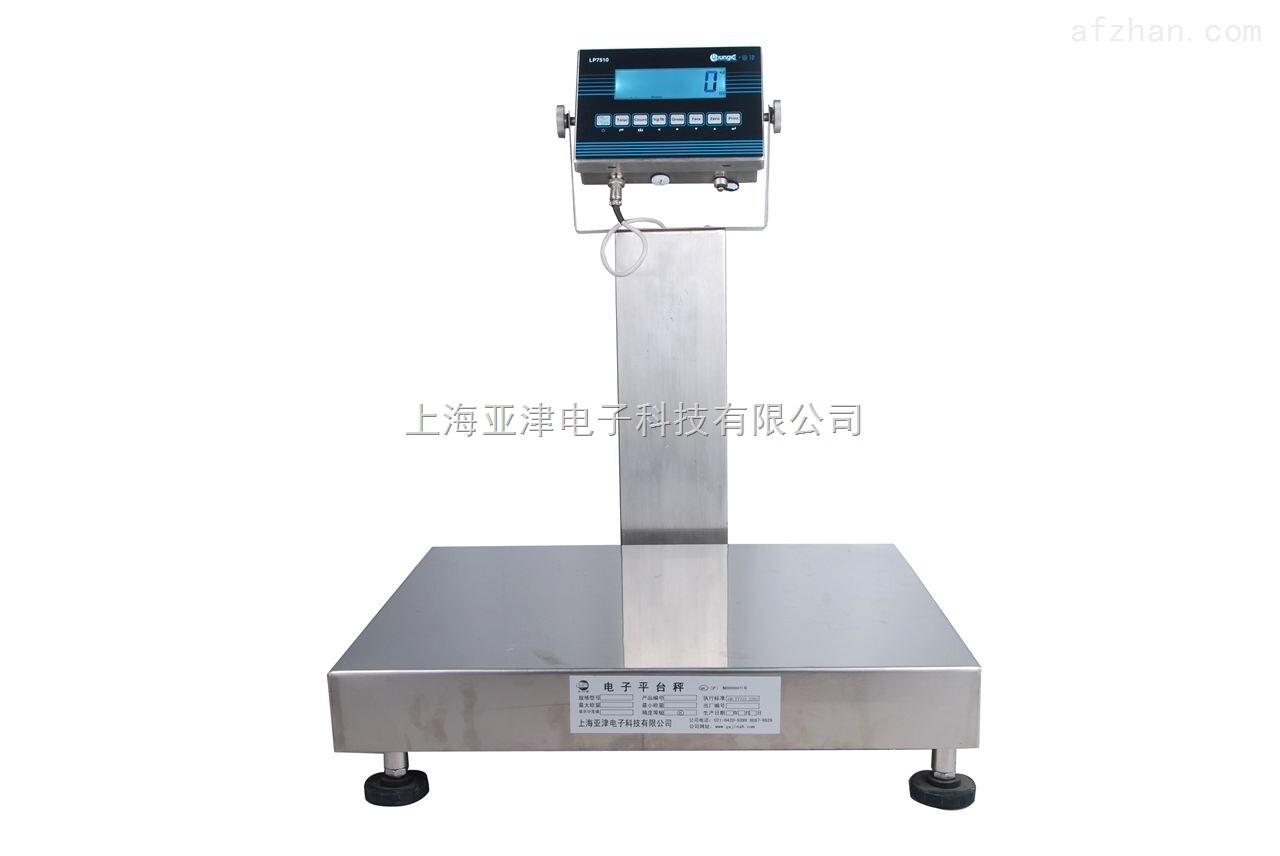 【亚津】500公斤称 电子秤 150kg 电子称台秤100kg