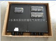 FCX-3S三防检修箱
