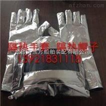 防化手套 耐酸碱手套厂家