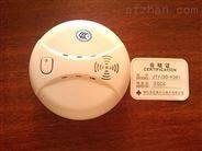 家用直流煙感器探頭煙霧報警器說明書