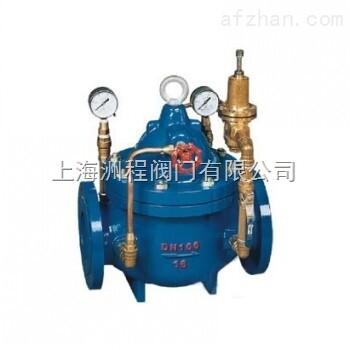 多功能水泵 控制阀 水封阀 ds/z44h-16-80 水封闸阀 ds/z64h-25-100图片