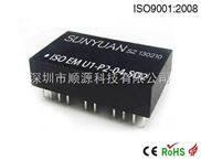 0-10MV转0-10V/4-20MA毫伏信号隔离放大器/变送器
