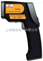 ET962D红外线测温仪