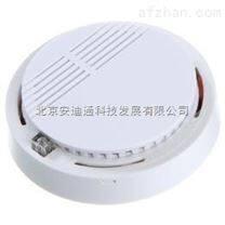 光电式高灵敏度烟雾报警器