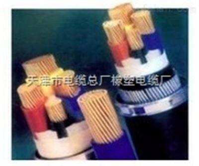15千伏 3*120铜芯电力电缆价格