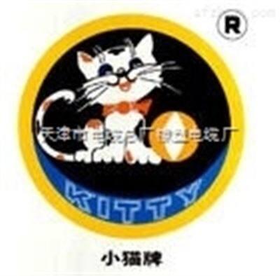 天津YVFRP电缆 ZR-YVFR阻燃电缆价格