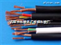 《外径,直径》KVVRP 37*2.5mm2软芯电缆