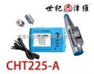 超声波回弹仪|天津市津维电子仪表有限公司