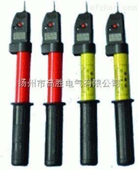 报价YDQ高压验电器
