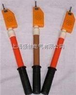 YDQ-II-35KV高压验电器