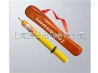 YDQ-II-10KV高压语言验电器