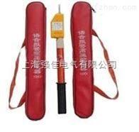 高压验电器GSY-10KV