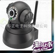 厂家直销 批发家用设备  无线WIFI网络监控  云台摄像机
