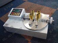 瓶盖扭力检测仪瓶盖扭力检测仪