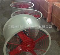 重庆防爆轴流风机厂家