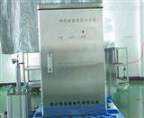 上海变压器油色谱在线监测系统