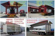 翼展厢式车价格和厂家