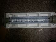 BCY-2*36防爆应急荧光灯