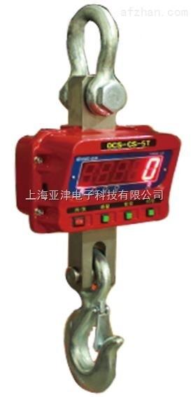 【亚津】3吨电子秤