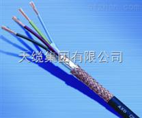 高温计算机电缆 ZR-KF46F46RP+++8