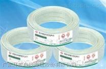 环威电线电缆,2芯扁平电话线,HBYV2*1/0.4,白色
