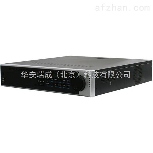 海康威视32路网络硬盘录像机8盘位