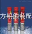 丹东船用红光火焰信号制造商