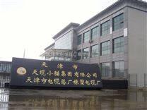 深圳 CEFRP 2*10 CEFRP船用通信电缆单价