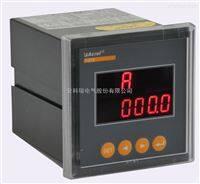 安科瑞PZ72-AI/JC 数显电流表 带继电器报警 485通讯