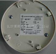 诺帝菲尔 ND-751T 智能温感探测器