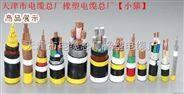 XLPE电缆解释 XLPE电缆3*95+1*35交联聚乙烯电缆参数表