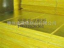 榆林市空调玻璃棉板价格48公斤玻璃棉保温板