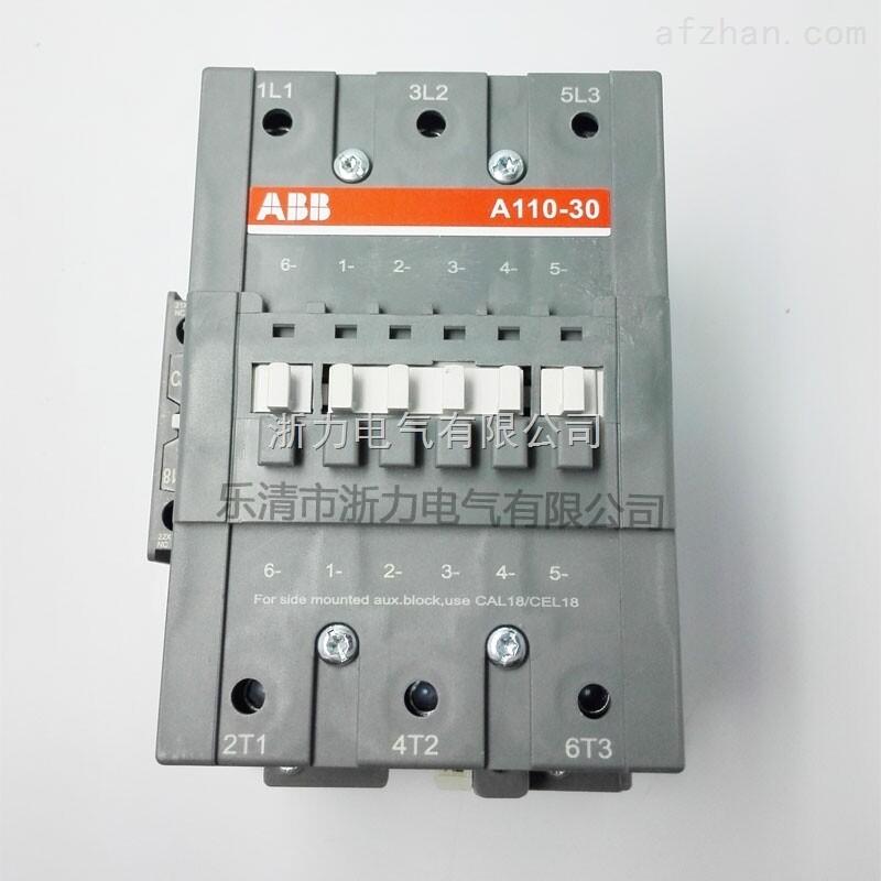 abb交流接触器af110-30-11