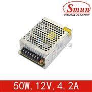 12V4.2A小体积开关电源