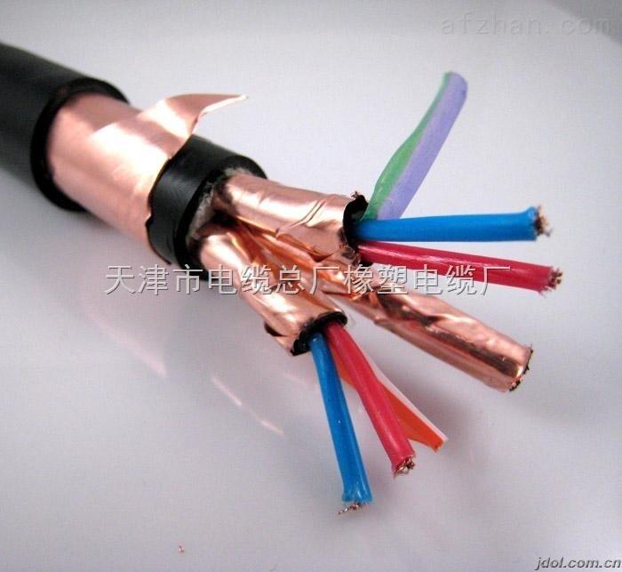 变频电源用线VVP VVP3*6+1*4 价格