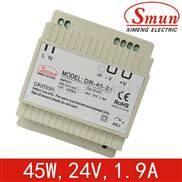 24V1.9A导轨式开关电源