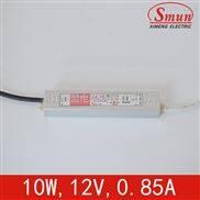 12V0.85A防水开关电源