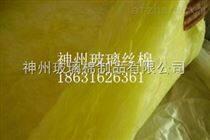 现货供应10公斤玻璃棉卷毡离心玻璃丝棉卷毡合格证
