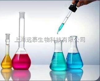 标准鸡血清(细菌培养专用)价格