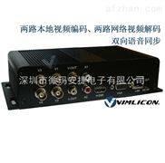 网络视频编码器