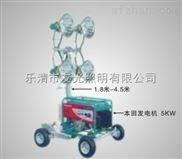 供应GSFW6130C高杆移动照明车