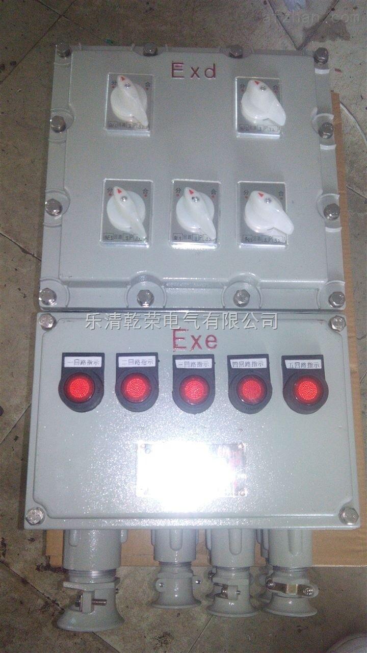 m611或gv2电动机保护器
