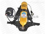 RHZK5/30自给式空气呼吸器
