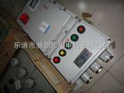 BQD防爆磁力启动器BQC-防爆磁力启动器,厂家