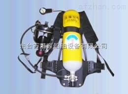 空气呼吸器 碳纤维呼吸器 正压式呼吸器