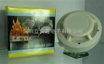 厂家直销正品安吉斯3C认证独立烟感探测器