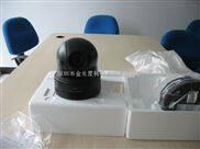 EVI-H100S通讯型彩色视频会议摄像机