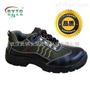 休闲款劳保鞋 X1066